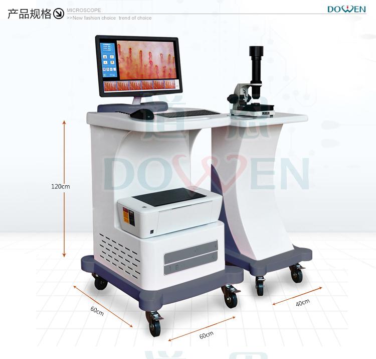 微循环显微镜检查仪产品规格