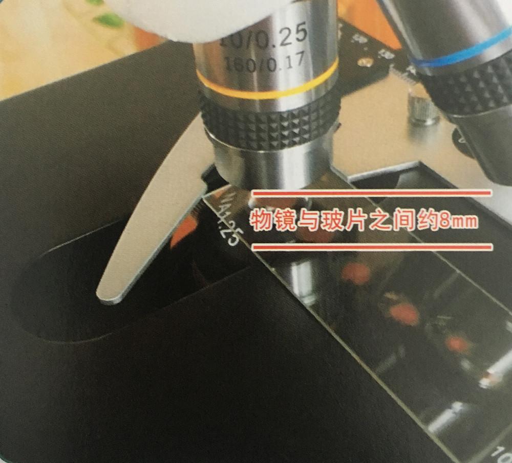 一滴血检测仪10X物镜