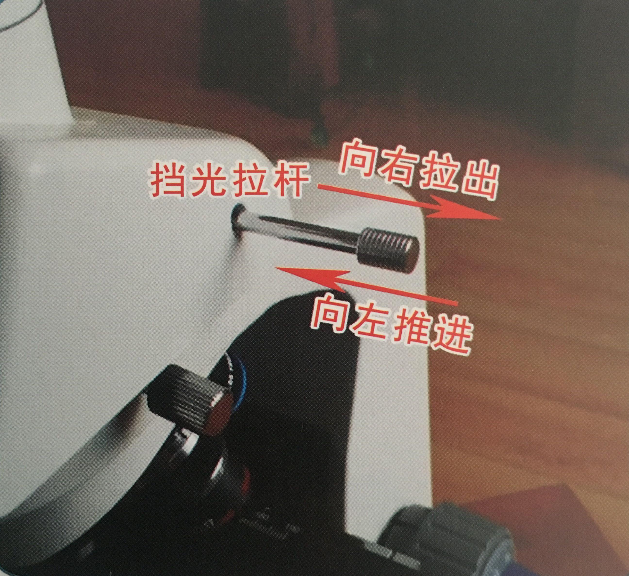黑背景一滴血检测仪挡光拉杆