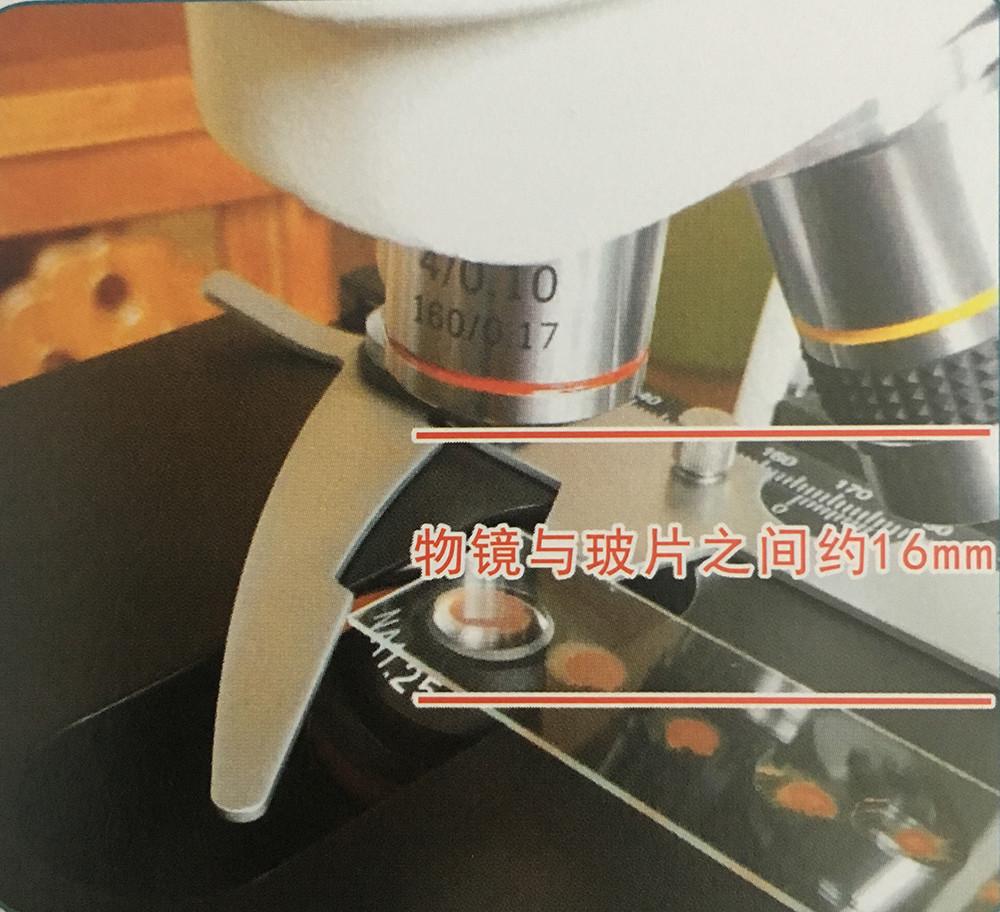 黑背景一滴血检测仪4X物镜