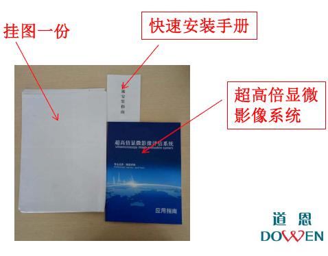 301一滴血检测仪工具书