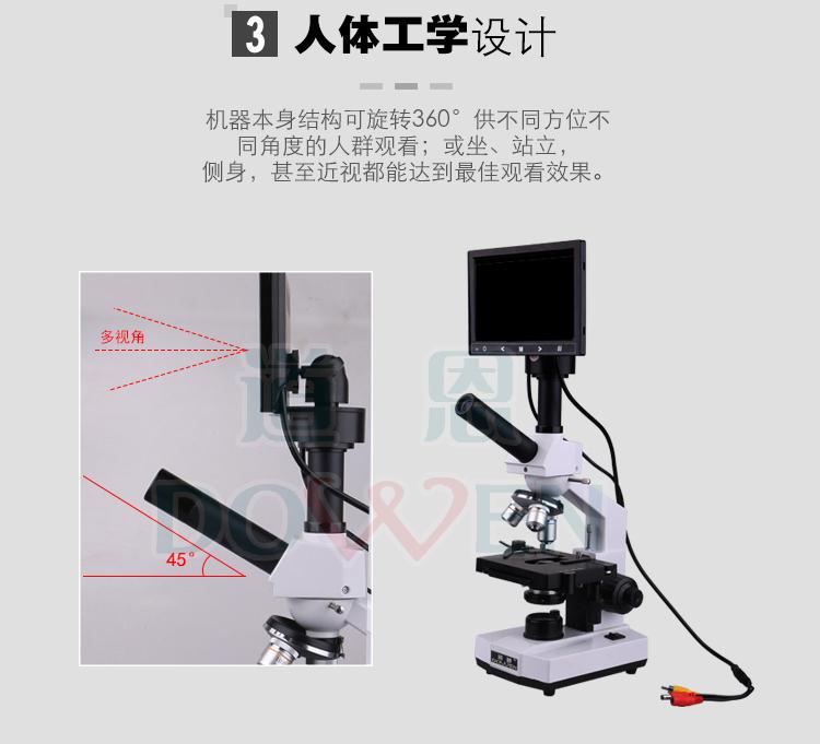 301M一滴血检测仪人体工学设计